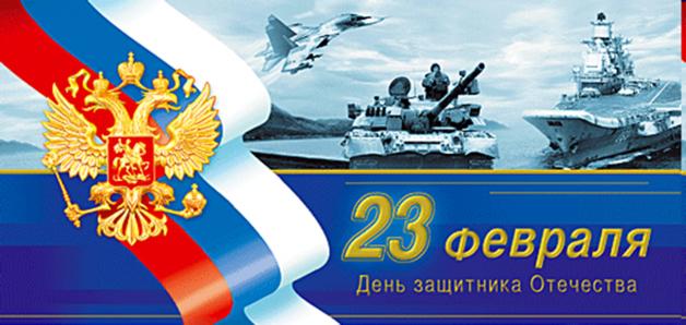 https://ds37-ros.edu.yar.ru/images/shchit_w628_h298.png